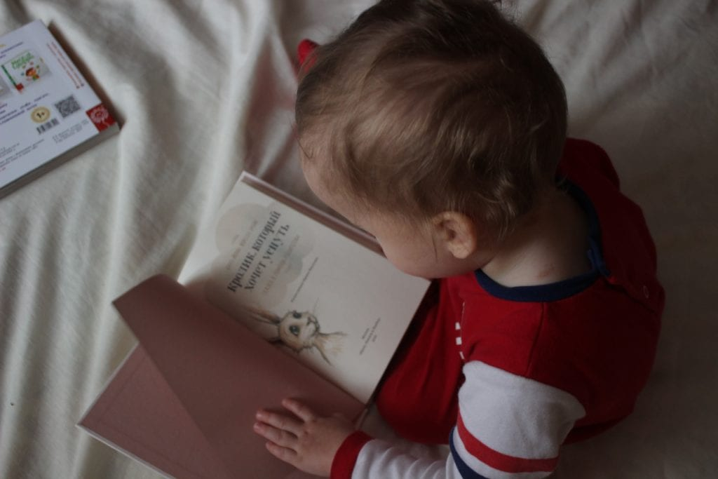 Kind - Einschlafritual